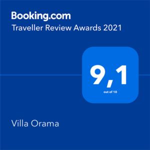 award-2021