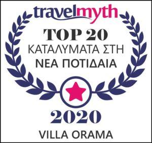 social-media-travelmyth-el