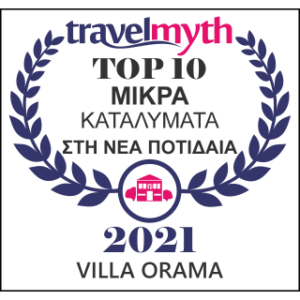 travel-myth-2021-1
