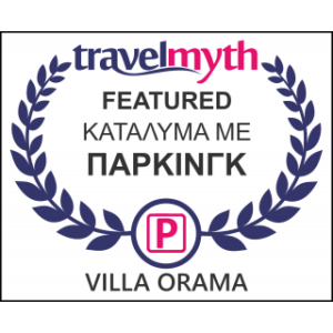 travel-myth-2021-2