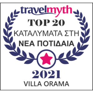 travel-myth-2021-3