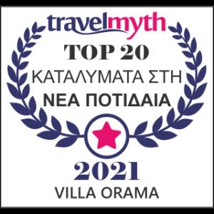 travel-myth-2021-3
